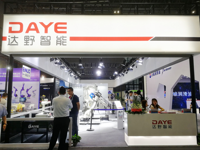 2018上海機器人展 上海达野智能科技有限公司
