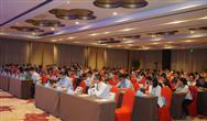 2018第二届中国(北京)智慧养殖应用与创新发展高峰论坛圆满落幕