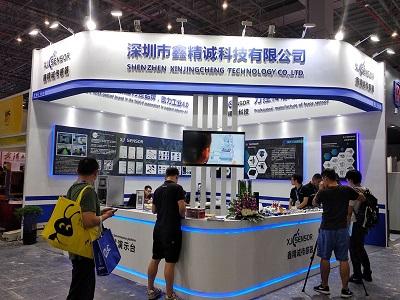 2018中国国际工业展览会——展商风采(1)