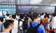 精彩回顾 2018中国(上海)国际人工智能展览会落幕!