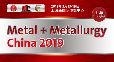 Metal + Metallurgy China 2019