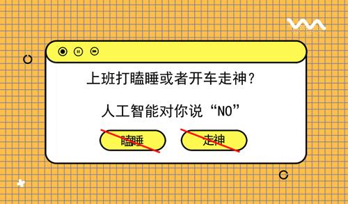 涓��������℃����寮�杞�璧凹��锛�浜哄伐����藉�逛�璇粹��NO�? width=