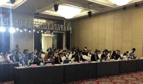 2018世界智能制造大会工业智融创新分论坛在南京举行