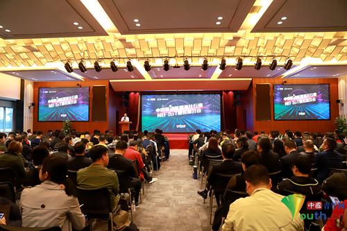 中国移动能源表计行业NB-IoT业务推介会在成都举行