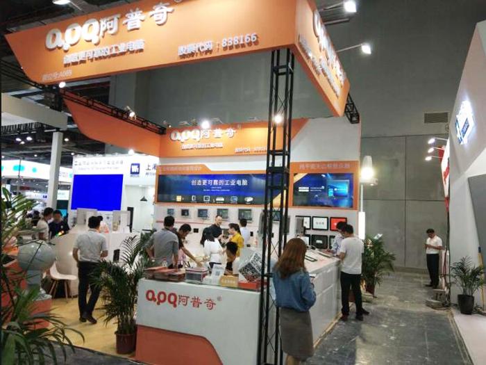 2018中国国际工业博览会 阿普奇