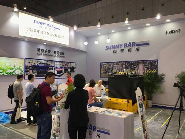 2018中国国际工业博览会 宁波舜宇贝尔