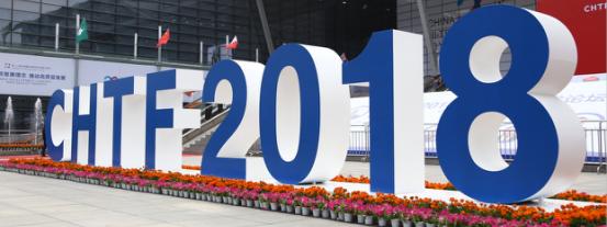 第二十届高交会:汇聚顶尖技术 洞悉科技未来