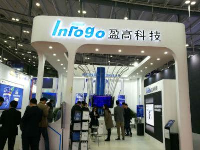 2018中国(长沙)网络安全●智能制造大会 盈高科技