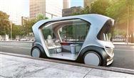 跟上大陆和采埃孚步伐 博世推自动驾驶电动接驳车