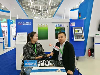2018中國網絡安全●智能制造大會展商風采之大族智控