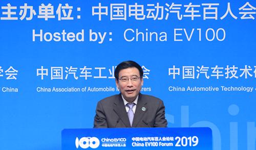 苗圩出席中國電動汽車百人會高層論壇(2019)并發表演講
