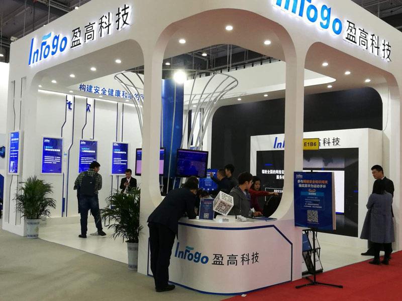2018中國網絡安全●智能制造大會 專訪企業展臺集錦