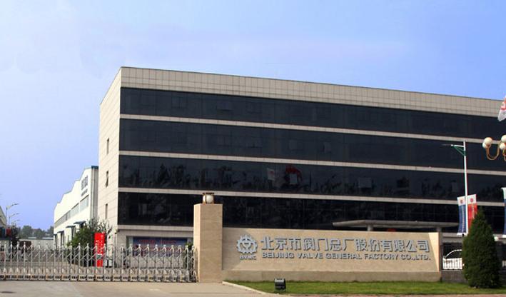 北阀股份入驻上海国际泵管阀展览会,阀门泰斗引起业内品牌效应