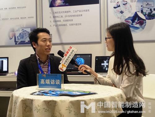 奇梦科技:以虚拟技术为传统产业创造现实价值