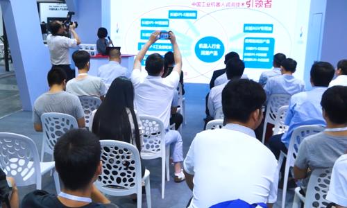 长城举行机器人润滑油脂产品发布会 服务中国制造