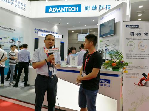 研华智能设备精彩亮相2018深圳华南自动化展