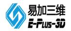 北京易加三維科技有限公司