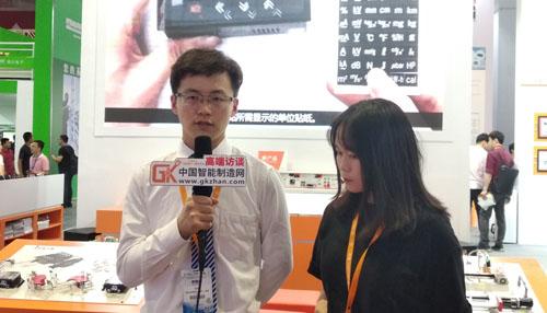 盛裝出席上海工博會,奧托尼克斯締造自動化便捷生活