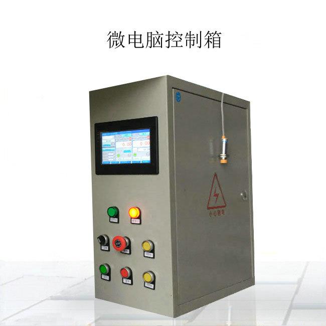 粮食称重包装机微电脑控制箱