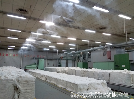 杭州嘉友纺织加湿案例