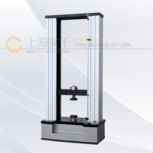微机集装带拉力试验机