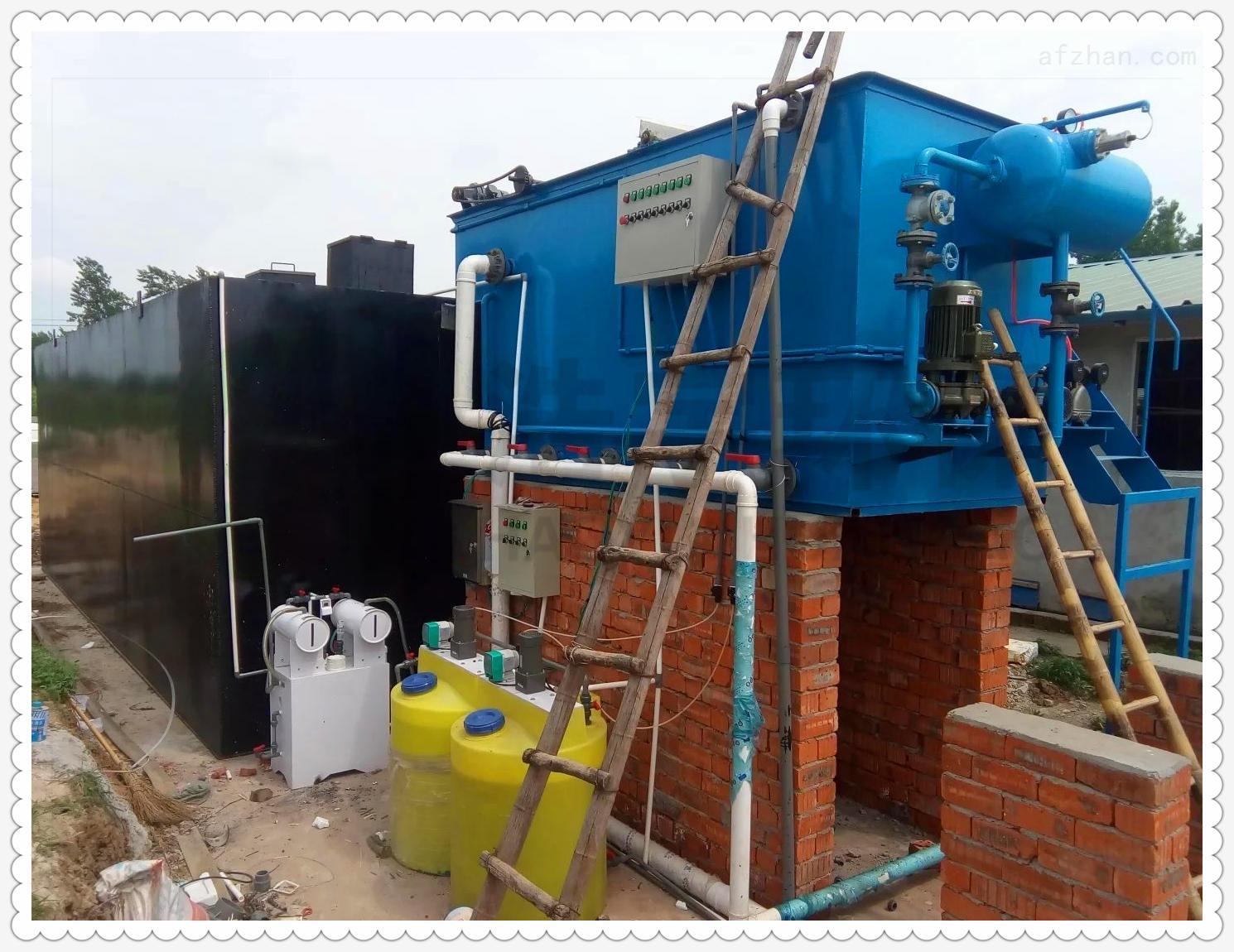 ZM-WSZ-食品厂加工废水处理哪家好-天津市众迈环保设备科技有...