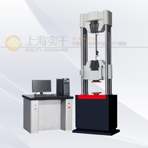 T电液伺服液压万能试验机