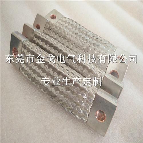 产品库 电气设备/工业电器 电线电缆 电线 tz-tzx 铜编织带软连接导电
