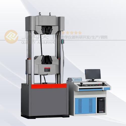 液压万能材料拉力试验机