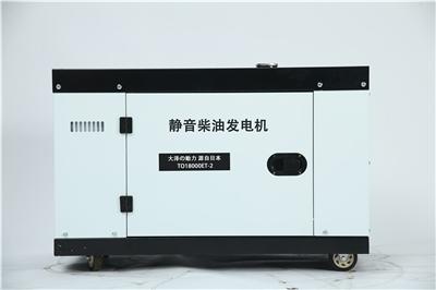 15kw车载小型发电机