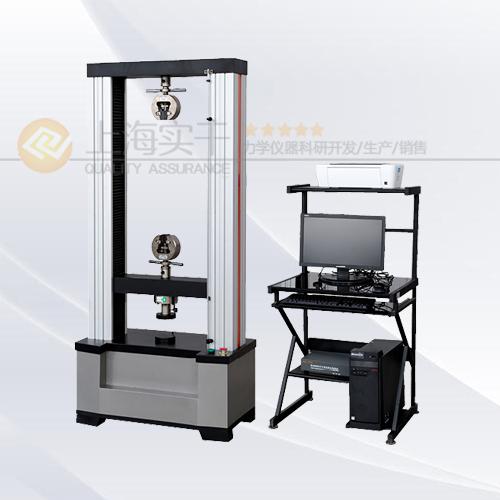 材料力学性能分析仪器,电子式材料万能试验机