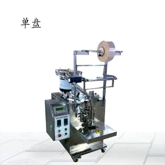 智能自动点数螺丝包装机