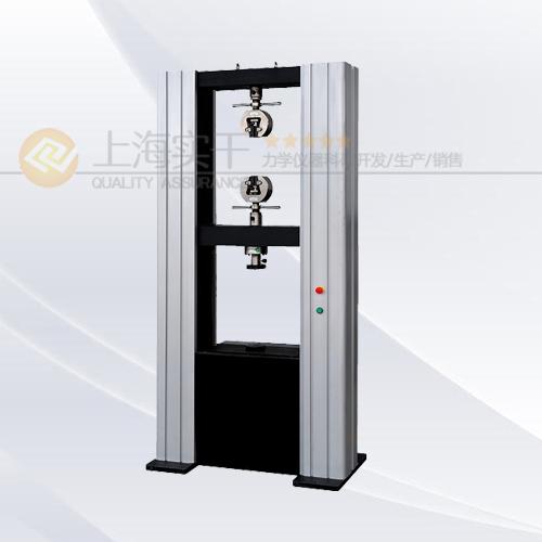 门式电子拉力试验机