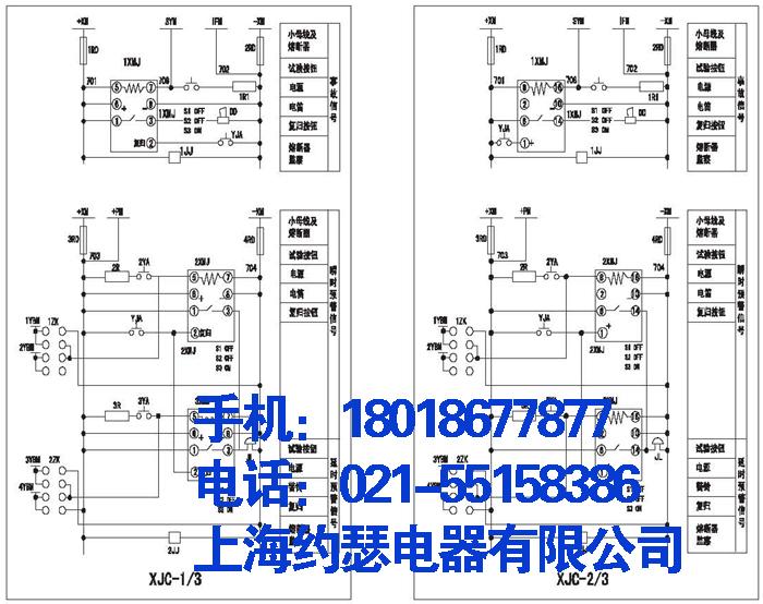 xjc;xjc集成电路微电流冲击继电器