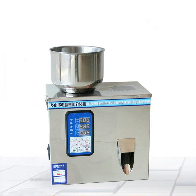100-500g食品自动称重分装机
