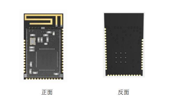 ms50sfb nrf52832芯片蓝牙5.0模块ms50sfb