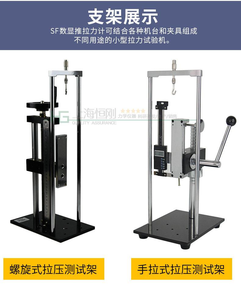 SGNK表盘压力测力仪图片