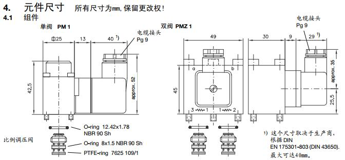 电路 电路图 电子 原理图 672_312