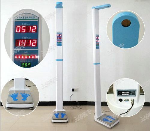 体检身高体重仪
