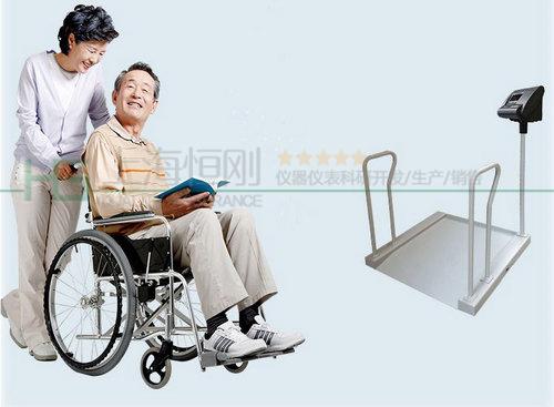 轮椅车体重秤