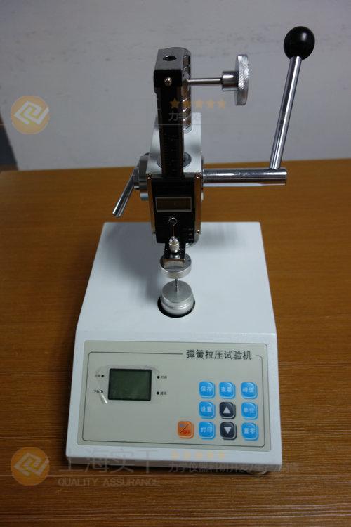 彈簧壓力測試儀