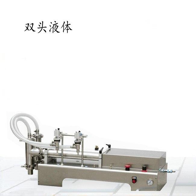 小型半自动液体灌装机