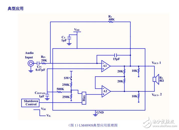 lm4890s lm4890s 蓝牙耳机功放ic 2.2-5.5v