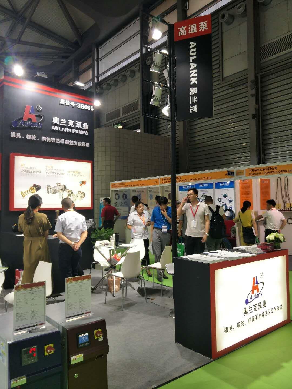 上海新世界博览中心 橡胶技术装备展