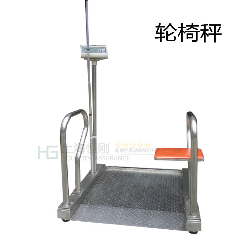 轮椅称重地磅