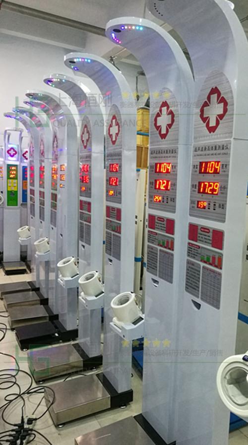 人体体型测试仪