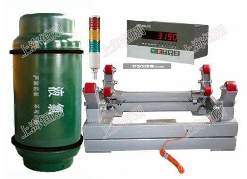 气体钢瓶电子秤
