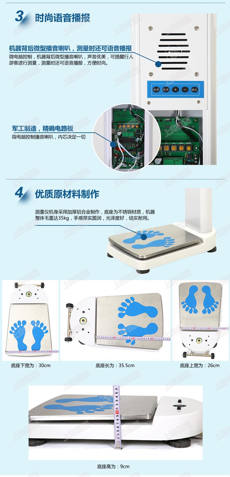 超声波成人体检仪
