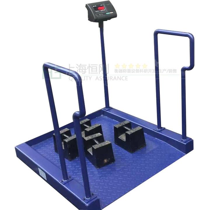 带扶手称体重电子秤