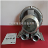 2QB720-SHH57河道生态修复专用漩涡气泵